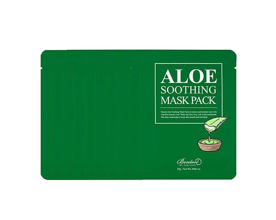 サンダル受信機エキサイティング[ベントン] アロエスージングマスクパック Benton Aloe Soothing Mask Pack 10 Sheets [並行輸入品]