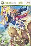 虫姫さまふたり Ver 1.5 (通常版) (初回生産分:「虫姫さまふたり Ver1.01 ダウンロードカード」同梱) - Xbox360