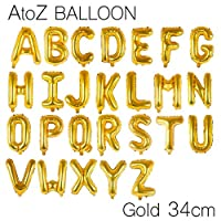 アルファベット バルーン 文字 パーツ 風船 34cm 小さい ゴールド デザイン アルファベット文字バルーン 飾り 立体 英語 ぺたんこ配送