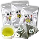 べにふうき茶 ティーバック (3g×15P×3袋セット)