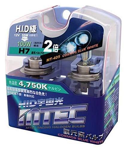 MTEC H7 Cosmos Blue Xenon Effect Bulbs 12v 55W