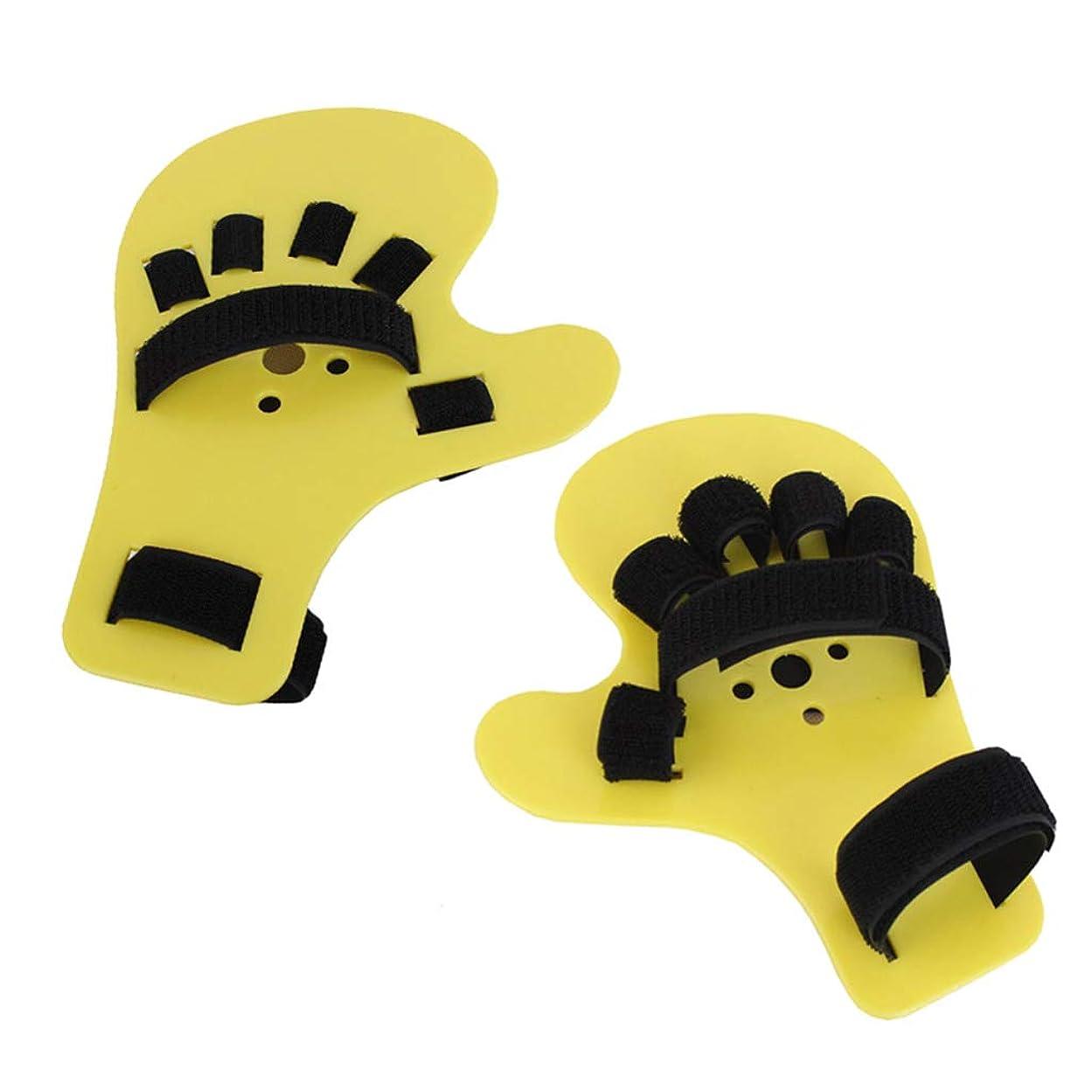 アミューズメントチョップ哲学者手首装具 - 指リハビリテーション訓練器具、成人の指の固定のための指矯正プレートストローク片麻痺,2pcs