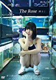 南なこ The Rose[TSDS-46022][DVD]