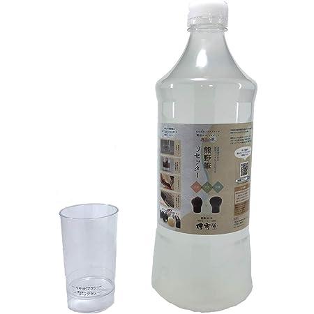 メイクブラシ・リセッター「熊野筆リセッター(洗浄カップ付き)」特大ボトル