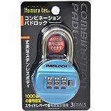 ノムラテック コンビネーションパドロック 3ダイヤル N-2409 ブルー