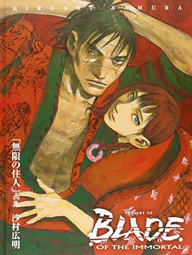 The Art of Blade of the Immortal