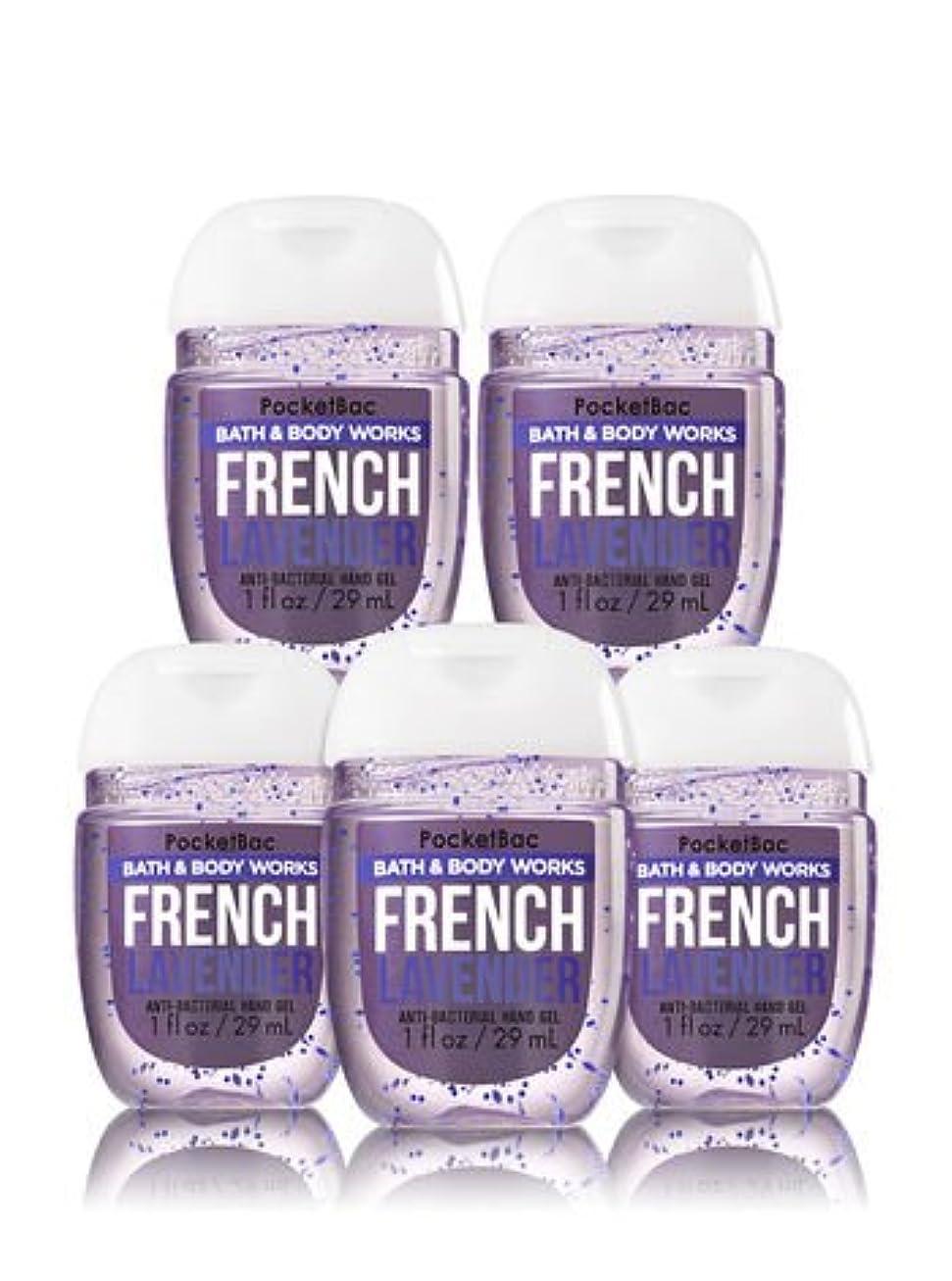 一目稼ぐ論理【Bath&Body Works/バス&ボディワークス】 抗菌ハンドジェル 5個セット フレンチラベンダー French Lavender PocketBac Hand Sanitizer Bundle (5-pack) [並行輸入品]