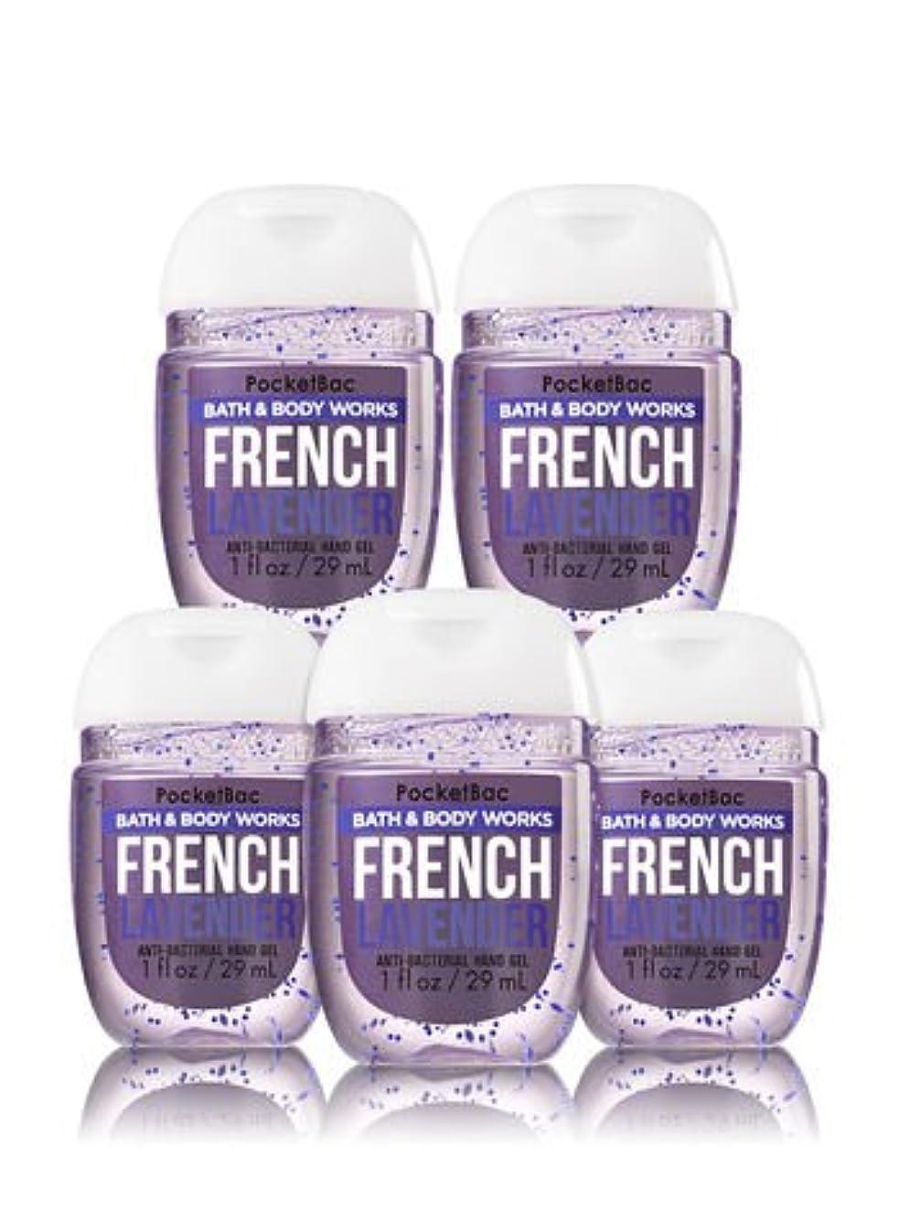 見かけ上意志少し【Bath&Body Works/バス&ボディワークス】 抗菌ハンドジェル 5個セット フレンチラベンダー French Lavender PocketBac Hand Sanitizer Bundle (5-pack) [並行輸入品]