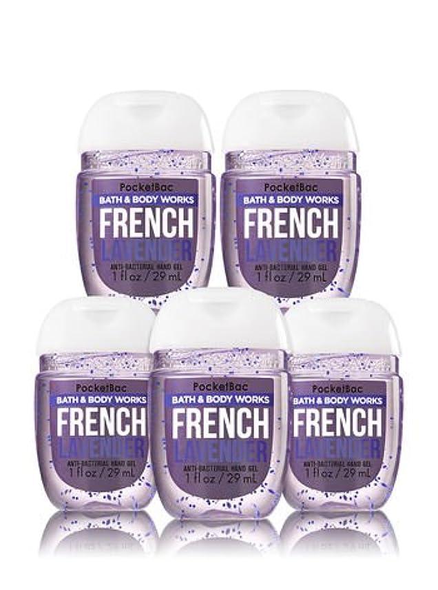 チキン残りふくろう【Bath&Body Works/バス&ボディワークス】 抗菌ハンドジェル 5個セット フレンチラベンダー French Lavender PocketBac Hand Sanitizer Bundle (5-pack) [並行輸入品]