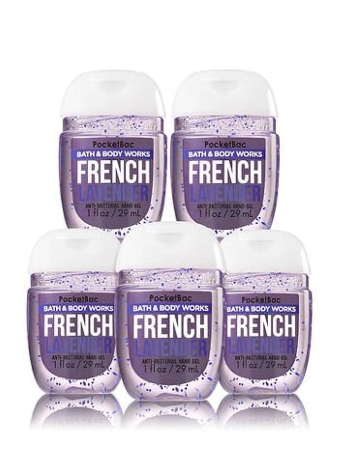 スケート作物シエスタ【Bath&Body Works/バス&ボディワークス】 抗菌ハンドジェル 5個セット フレンチラベンダー French Lavender PocketBac Hand Sanitizer Bundle (5-pack) [並行輸入品]