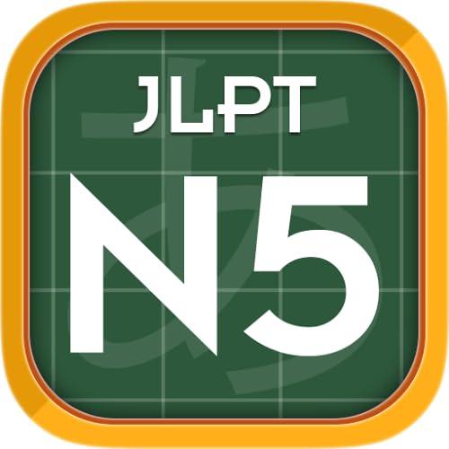 Japanese JLPT N5
