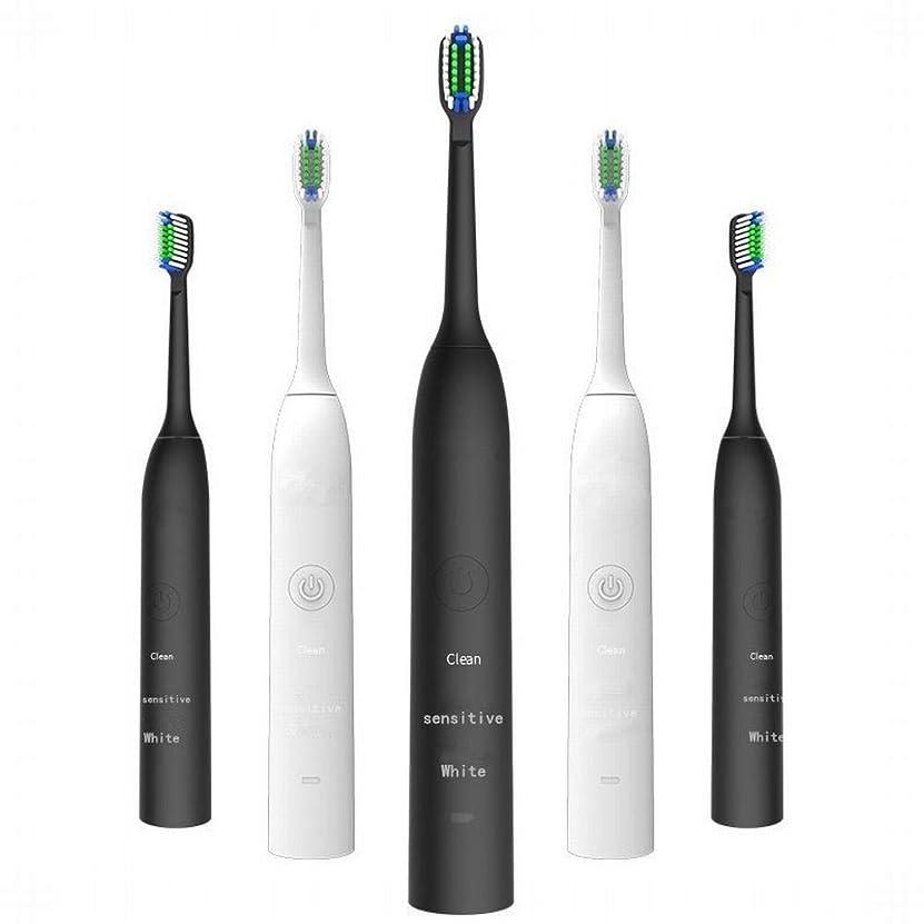 認知ワーディアンケース列挙するLKJASDHL 充電式電動歯ブラシ2つのブラシヘッドで3速度調整誘導充電音波振動歯ブラシキッズ電動歯ブラシ (色 : White)