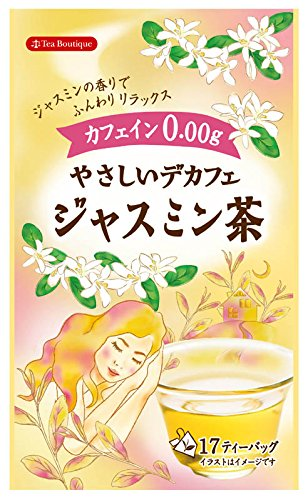 ティーブティック『やさしいデカフェジャスミン茶 1.3g×17TB』