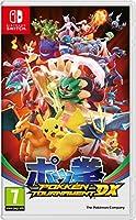 """Pokkén Tournament DX presenta tutti i contenuti di Pokkén Tournament per Wii U e sala giochi Un nuovo lottatore: Decidueye si aggiunge ai Pokémon già visti nelle precedenti versioni per Wii U e sala giochi Nuove modalità di gioco: """"Modalità Lotta a s..."""