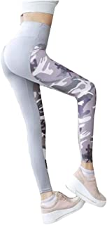 Howely Women High-Rise Camouflage Splice Hip-uP Bodycon Yoga Sport Pants