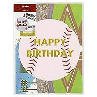 バースデーカード スポーツ 野球 B38-311 学研ステイフル 野球ボール形カード 立体カード Birthday Card お誕生お祝い