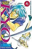 SAMURAI DEEPER KYO(7) (週刊少年マガジンコミックス)