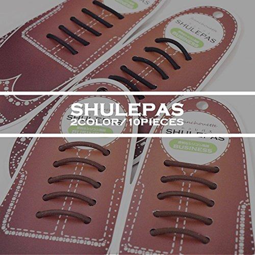 franchouette(フランシュエット)『SHULEPAS(シュレパス)ビジネス用』