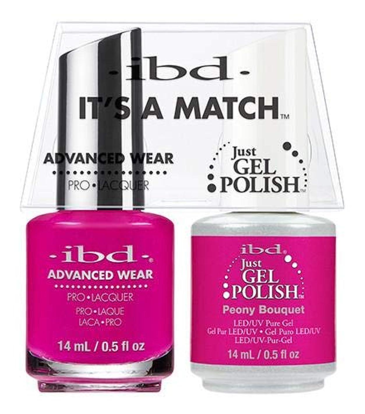 これら懸念評決IBD Advanced Wear -