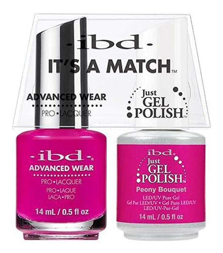 フライカイトディスカウント抗議IBD Advanced Wear -