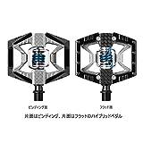 クランクブラザーズ ダブルショット2 ペダル ブラック/ブルー(641300160065) ペア