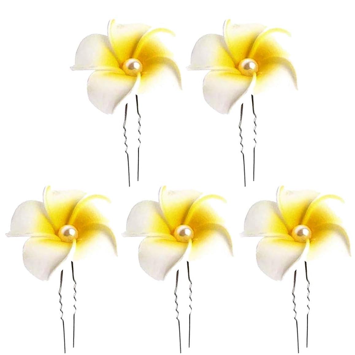 長いですあなたは不利益Frcolor お花 ヘアピン Uピン プルメリア パール付 ヘアアクセサリー ハワイ 髪飾り ヘッドドレス 4.5cm 5本セット