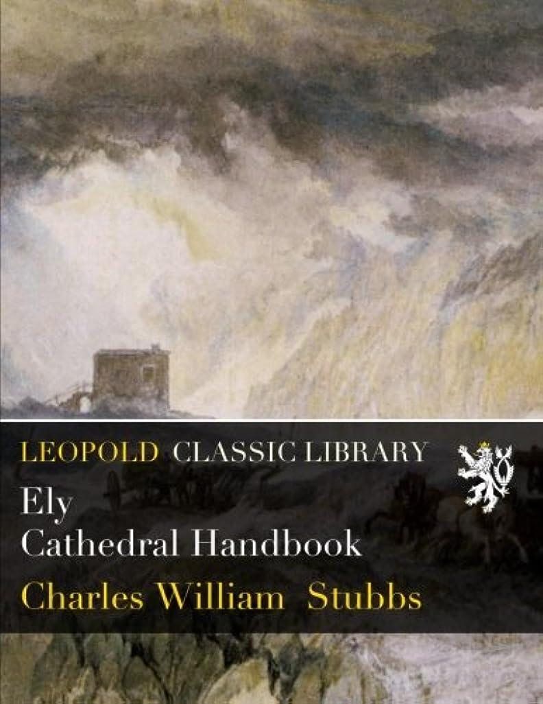 サーキュレーション植物学電報Ely Cathedral Handbook