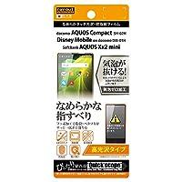 レイ・アウト AQUOS Compact SH-02H / Disney Mobile on docomo DM-01H / SoftBank AQUOS Xx2 min / AQUOS mini SH-M03 フィルム なめらかタッチ光沢フィルム RT-AQH2F/C1