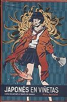 Japonés en Viñetas Integral (Edición 15 Aniversario)