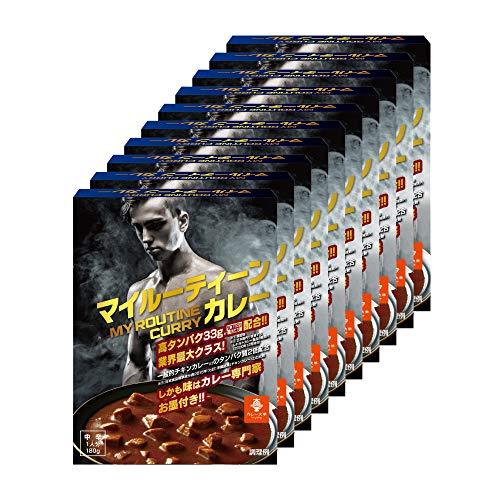 マイルーティーン プロテインカレー 180g 中辛 10食セット タンパク質37.2g トレーニー向け食品
