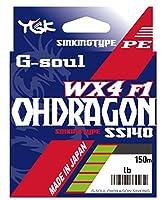 よつあみ(YGK) PEライン G-SOUL オードラゴン WX4F-1 SS140 150m 1号 16.5lb 4本 ウグイスグリーン