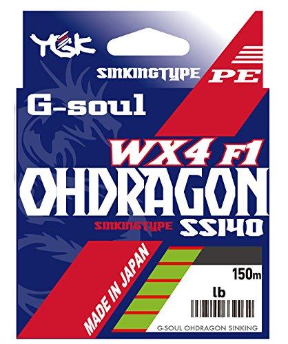 よつあみ(YGK) PEライン G-SOUL オードラゴン WX4F-1 SS140 150m 0.8号 13lb 4本 ウグイスグリーン