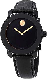 Movado Bold Black Dial Men's Watch 3600527
