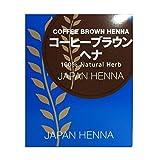 ジャパンヘナ 天然100% ヘナパウダー コーヒーブラウン 100g 手袋入り B-11 白髪染め