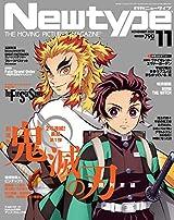 鬼滅の刃、ヒプノシスマイクなど三大アニメ誌2020年11月号
