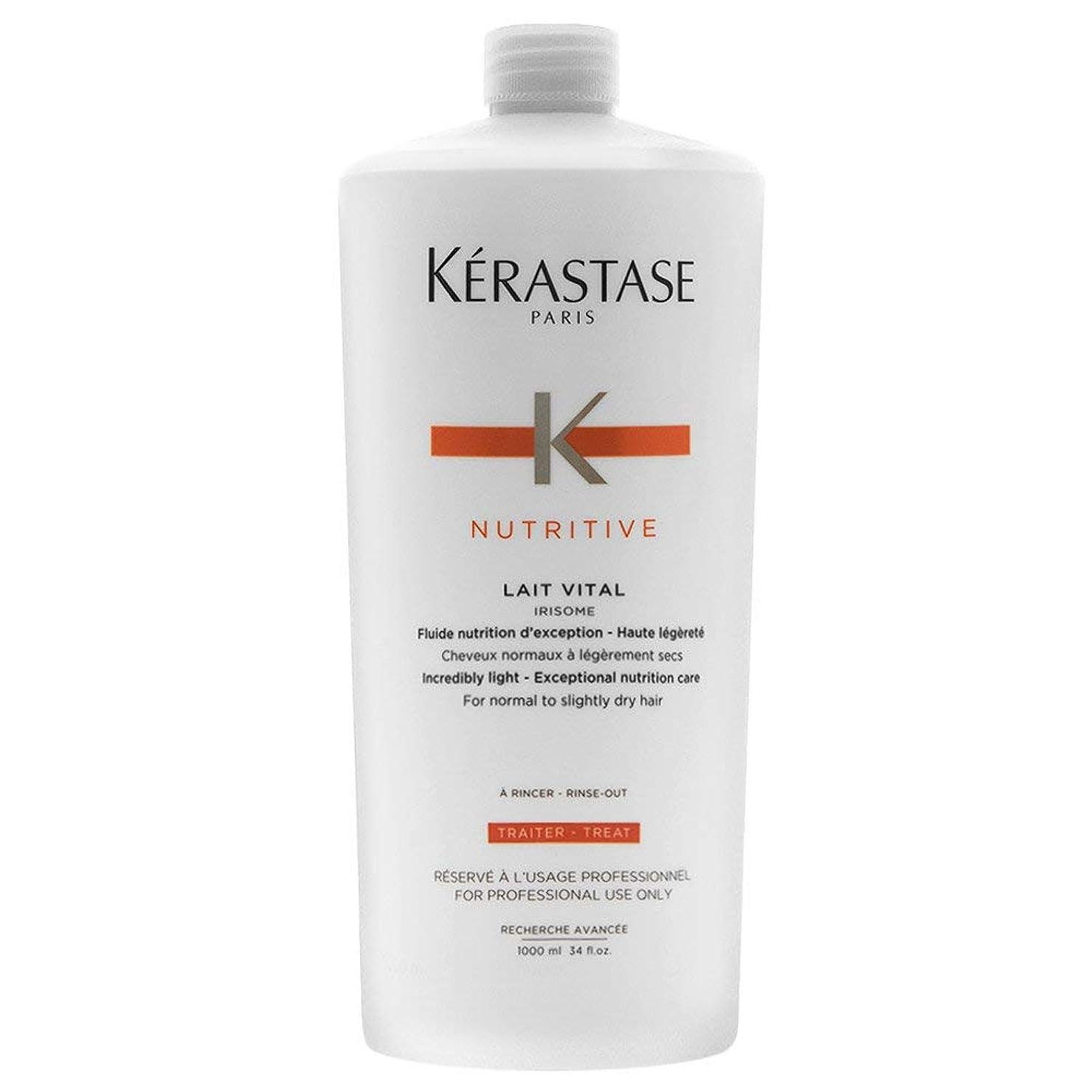 勧める排除正確ケラスターゼ ニュートリティブバンサテン1エクセプショナルニュートリションシャンプー 1000ml(普通~少し乾燥した髪