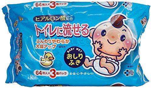 プラスケア トイレに流せる 赤ちゃんのおしりふき 64枚入×3個パック