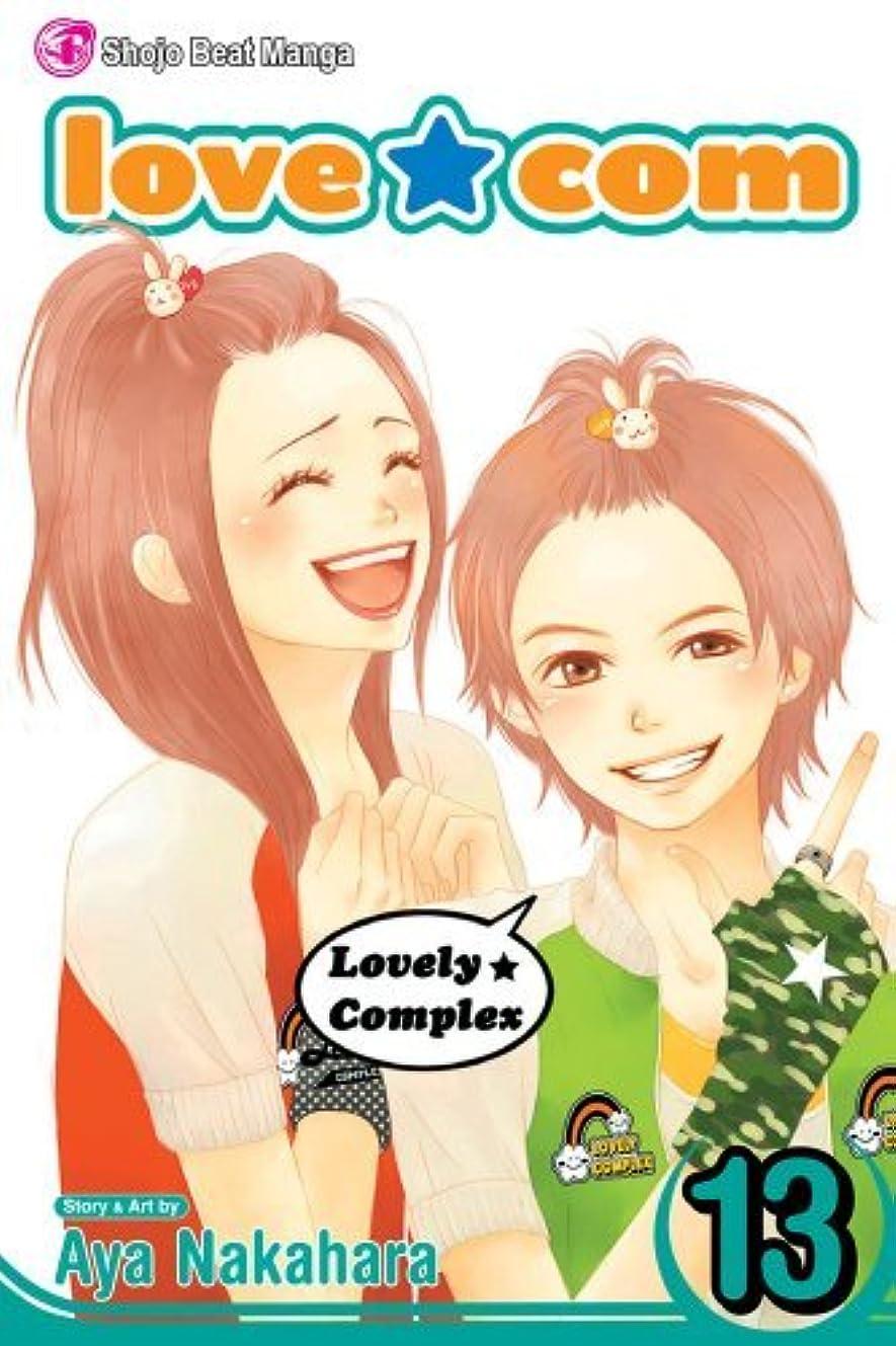 エジプト機械見かけ上Love★Com, Vol. 13 (English Edition)