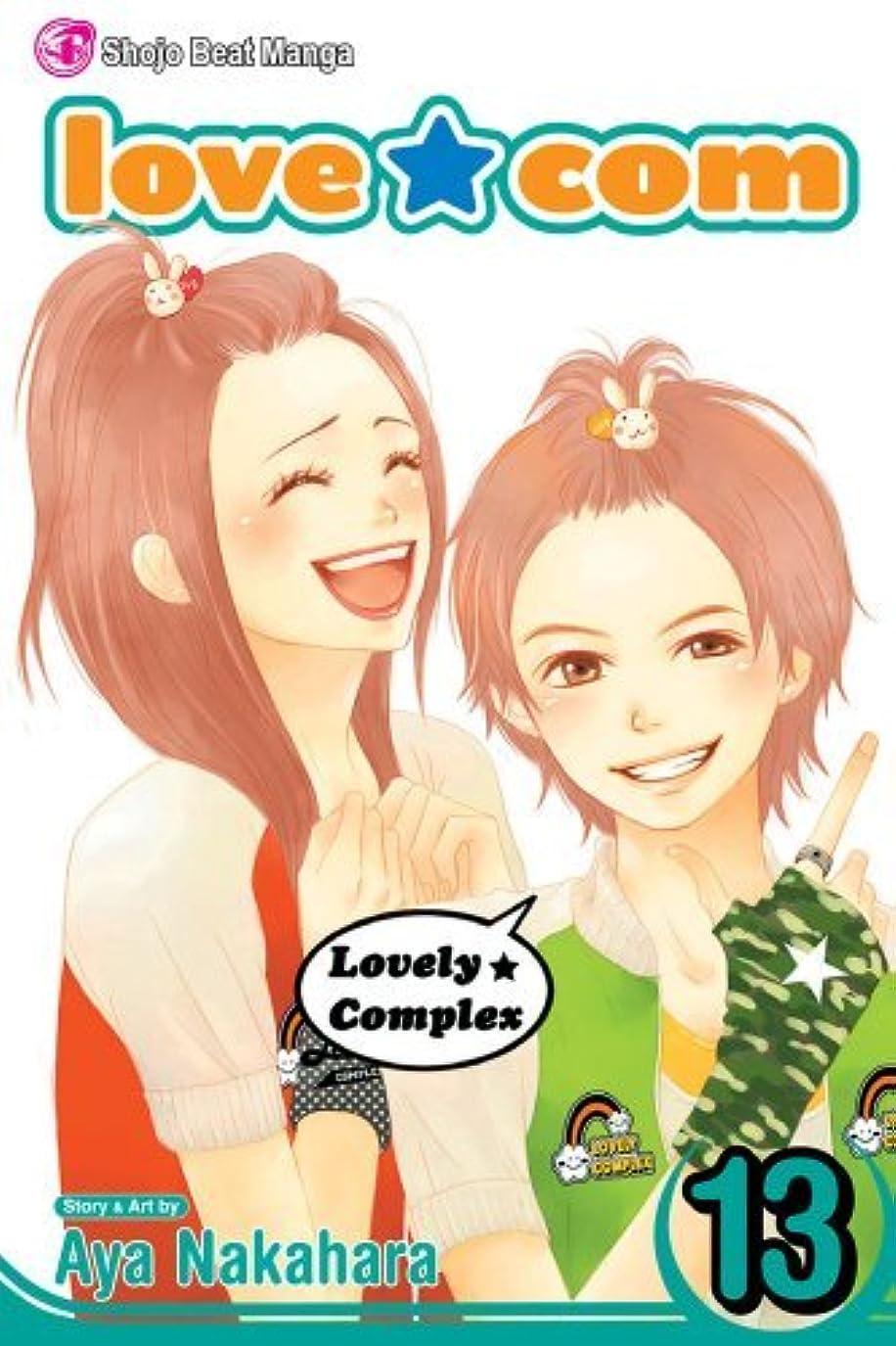 嬉しいです旋律的セクションLove★Com, Vol. 13 (English Edition)