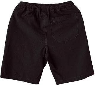 kaifongfu Mens Sports Training Bodybuilding Summer Slim Fit Shorts Workout Fitness Gym Short Pants
