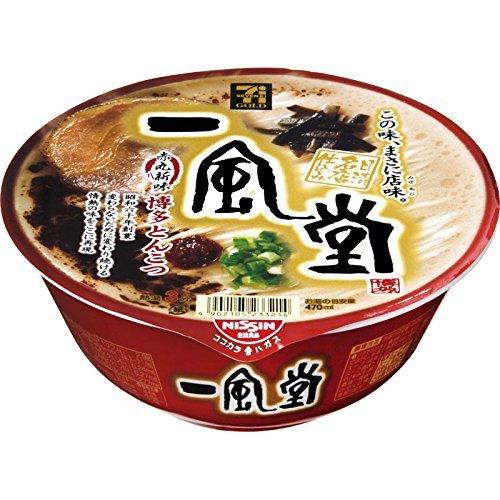 Ippudo Akamaru Japanische Instant-Ramen-Nudeln, 6 Portionsset