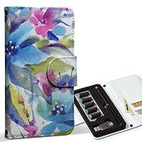 スマコレ ploom TECH プルームテック 専用 レザーケース 手帳型 タバコ ケース カバー 合皮 ケース カバー 収納 プルームケース デザイン 革 花 水彩 カラフル 011152