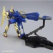MG 1/100 メガ・バズーカ・ランチャー プラモデル(プレミアムバンダイ限定)