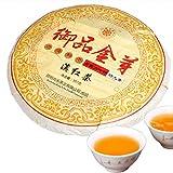 357g 0.787LB 雲南金芽Hong紅黒茶赤茶新茶春茶健康茶緑食品
