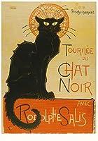 ART UNLIMITED ポストカード (ルドルフ・サリの黒猫の巡業) A6108