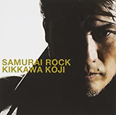 SAMURAI ROCK