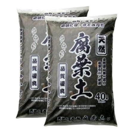 腐葉土40Lx2 信州産落ち葉100% 自然発酵製品