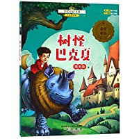 Berkshire the Treant (Colored Illustrated Edition) (Chinese Edition)