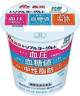 森永乳業 トリプルヨーグルト砂糖不使用 100g×12個