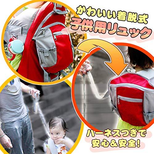 [VeroMan]ベビーキャリアリュック折りたたみアウトドア背負子子供キッズリュックつき(レッド)